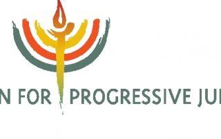 UPJ Logo