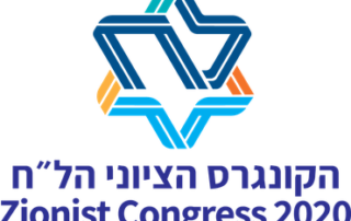 38th World Zionist Congress