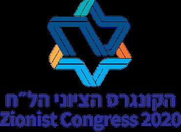 38th World Zionist Congress