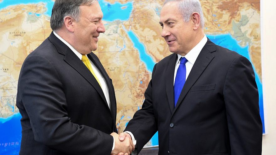 Pompeo-Netanyahu