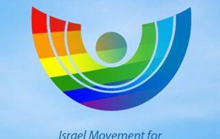 IMPJ Logo