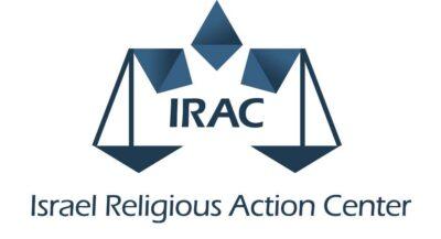 IRAC Logo