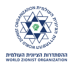 By WORLD ZIONIST ORGANIZATION - Own work, CC BY-SA 4.0, https://commons.wikimedia.org/w/index.php?curid=96147708