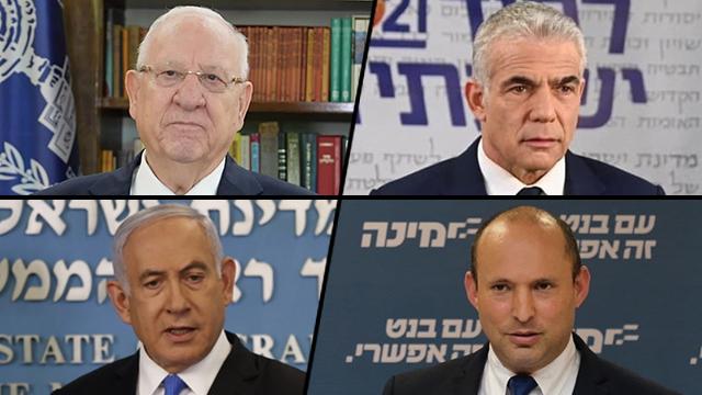 President Reuven Rivlin, Yair Lapid, Prime Minister Benjamin Netanyahu and Naftali Bennett (Photo: Yoav Dudkiewicz, Elad Gutman, GPO, Flash 90 | Ynetnews.com)