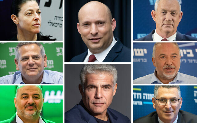"""A photo montage shows the leaders of parties in the prospective """"change government"""" that Yesh Atid chief Yair Lapid announced he can form on June 2, 2021. (Flash90)"""