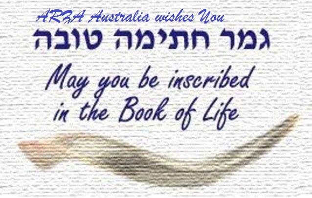 ARZA Australia wishes you G'mar Chatimah Tova